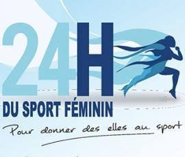 """Le 24 janvier prochain auront lieu les """"24H du sport féminin"""""""