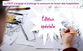Im@ge.BD 2020 Edition spéciale du concours d'Arts plastiques de la CN PAC